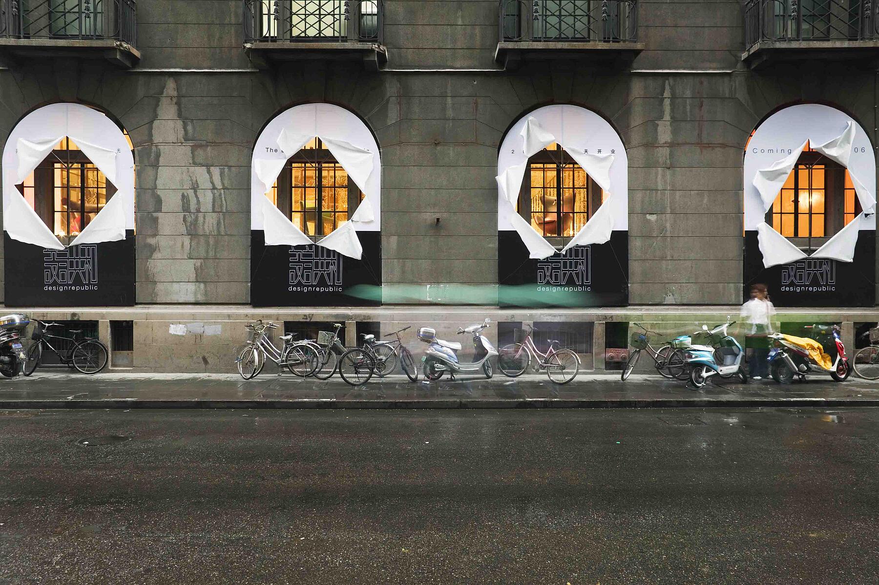 Neri hu design republic design commune graphics for Design republic